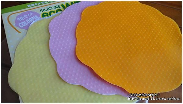 矽膠保鮮膜2.jpg