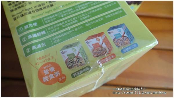 膳食纖維粉7.jpg
