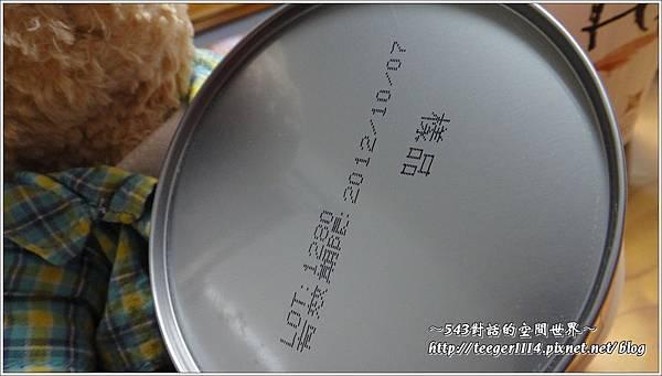 酸櫻桃乾5.jpg