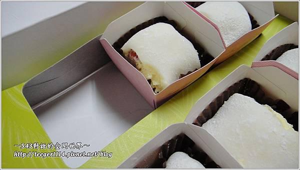 草莓大福8.jpg