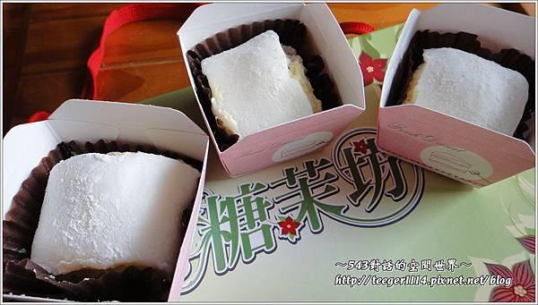 草莓大福9.jpg