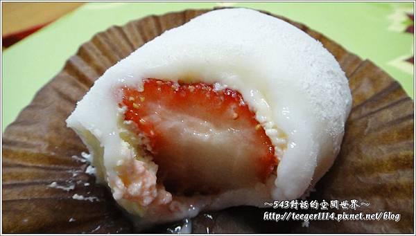 草莓大福13.jpg