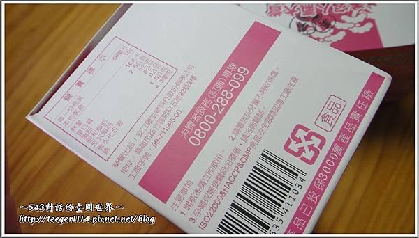 櫻之莓5.jpg