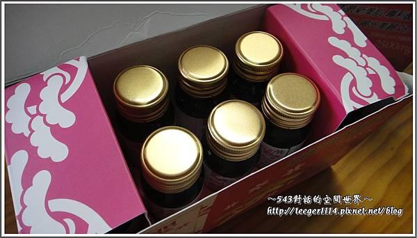 櫻之莓6.jpg