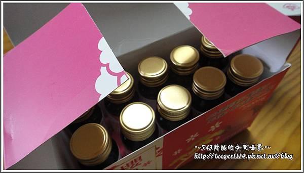 櫻之莓7.jpg