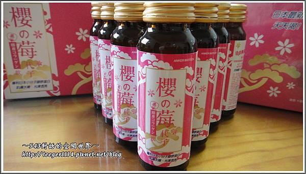 櫻之莓9.jpg