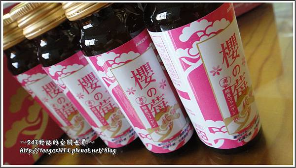 櫻之莓10.jpg