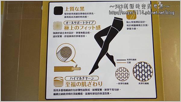 Kanebo美腿襪8