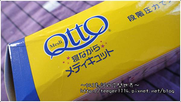 QTTO3