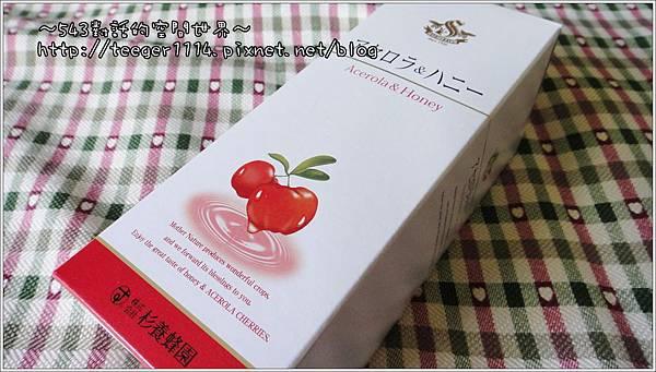 杉養峰園-櫻桃蜜1