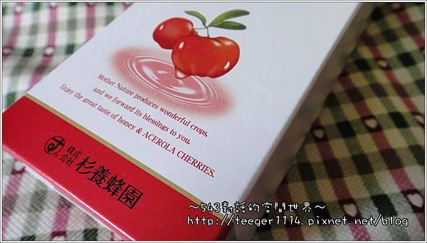 杉養峰園-櫻桃蜜2