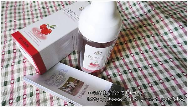 杉養峰園-櫻桃蜜6