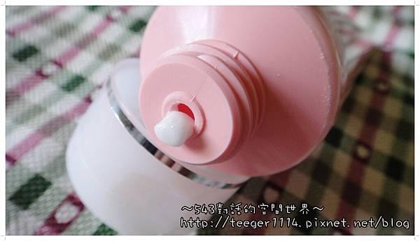 自白肌美白泡洗顏8