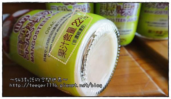 山竹果汁4