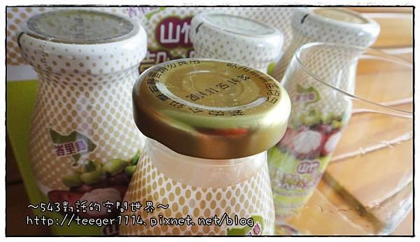 山竹果汁8