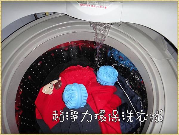 洗衣球8.jpg