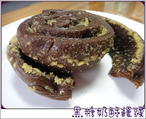 奶酥饅頭1.jpg