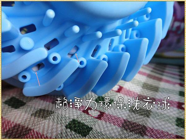 洗衣球6.jpg