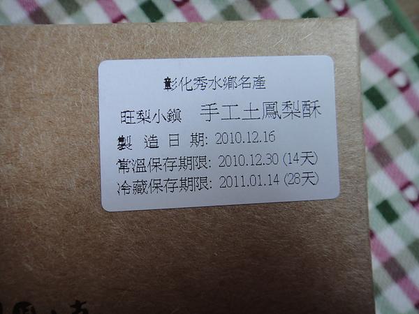 DSC02687.JPG