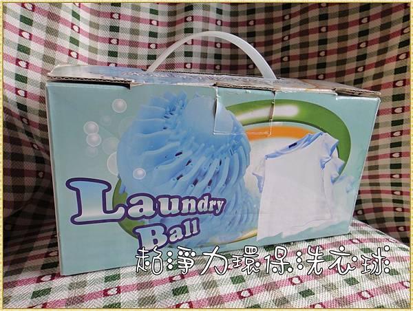 洗衣球1.jpg