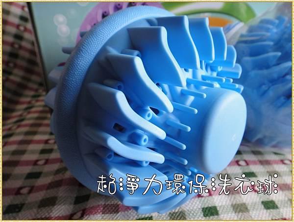 洗衣球0.jpg