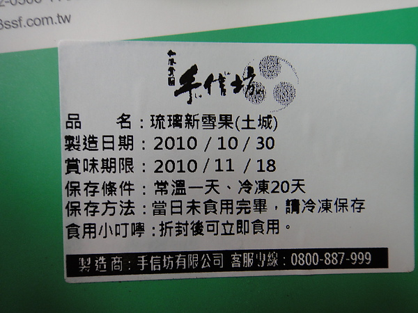 DSC01261.JPG