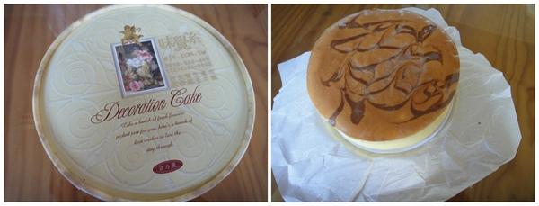 日式輕乳酪蛋糕.jpg