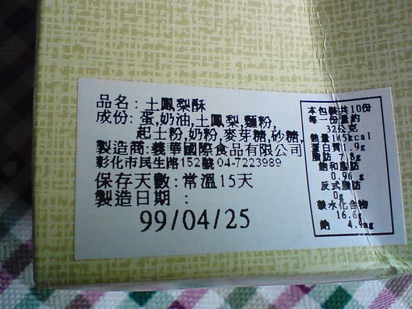 DSC05181.JPG