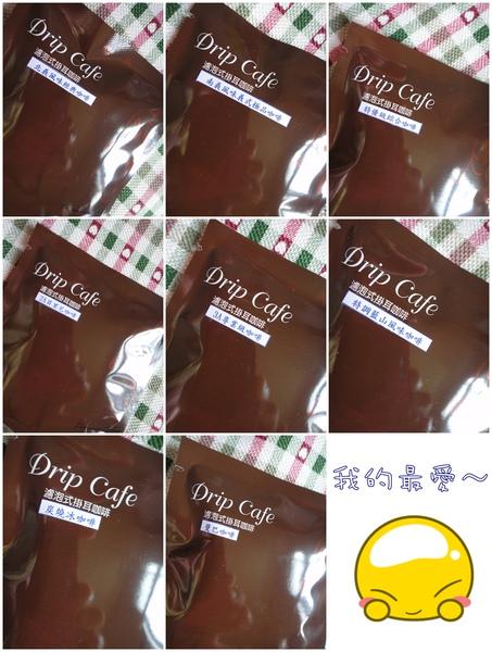 咖啡種類.jpg