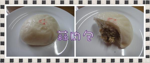 蒜肉包.jpg