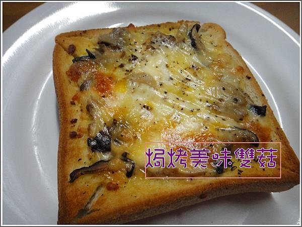 美味雙菇1.JPG