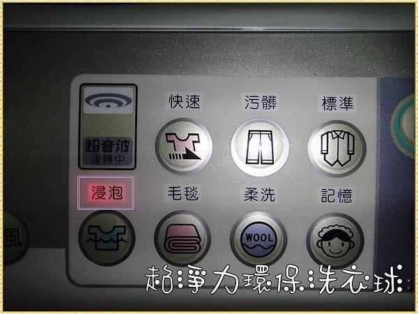 洗衣球9.jpg