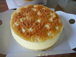 帕瑪森切達蛋糕.jpg