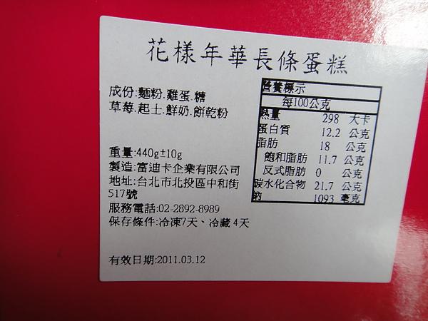 DSC05940.JPG