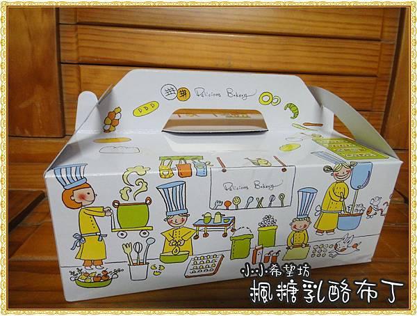 楓糖乳酪布丁1.jpg