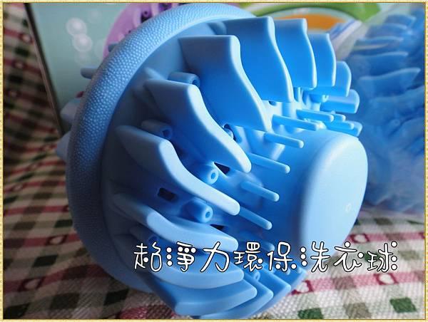 洗衣球5.jpg