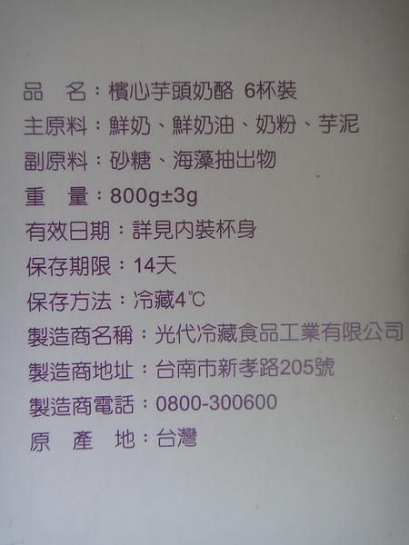 DSC00862.jpg
