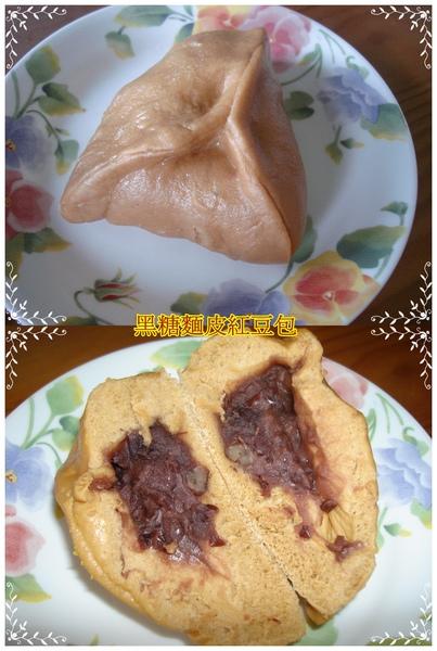 黑糖麵皮紅豆包.jpg
