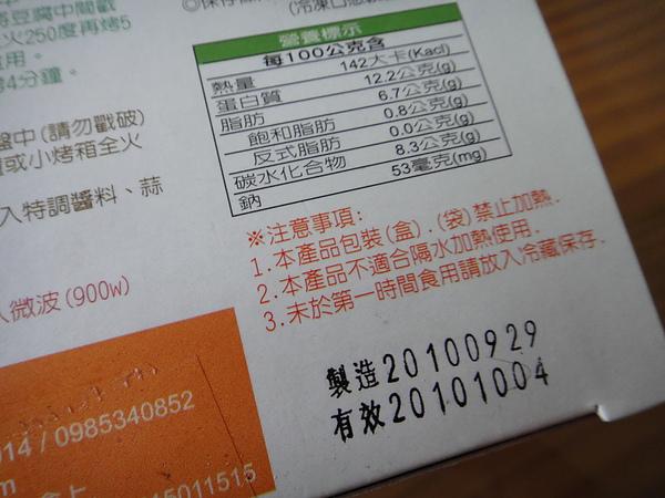 DSC00841.JPG