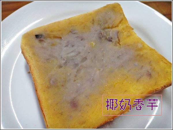 椰奶香芋1.JPG