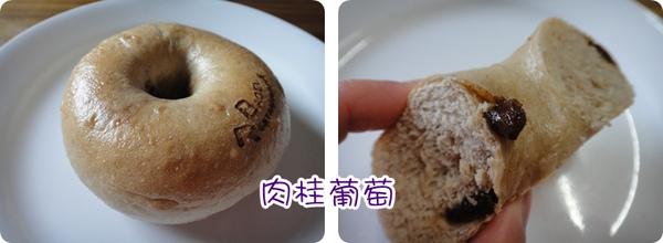 肉桂葡萄.jpg