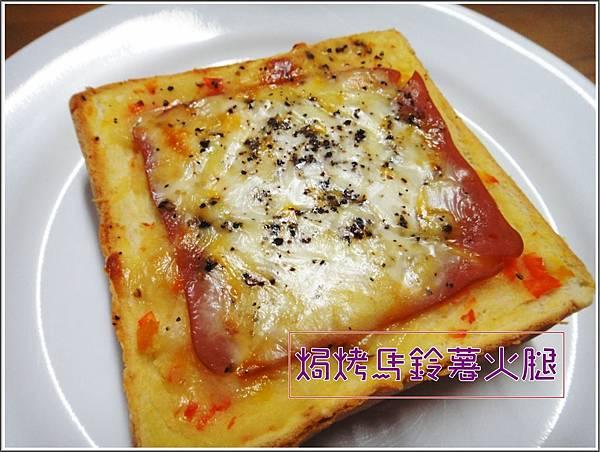 馬鈴薯火腿1.JPG