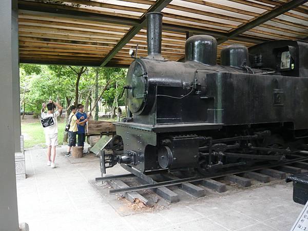 P1130610.JPG