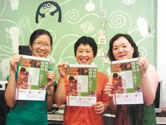 聯合報粽子照片