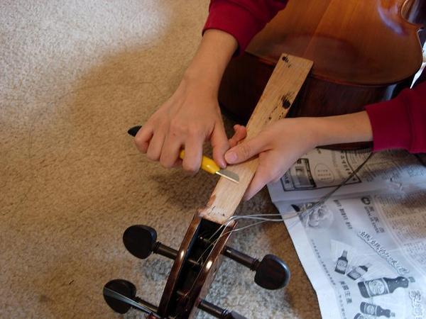 修大提琴步驟6