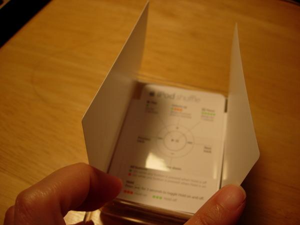 移除iPod 機體之後下面的盒子空間
