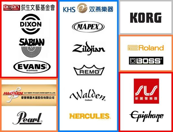Logos_6in1_yes.JPG
