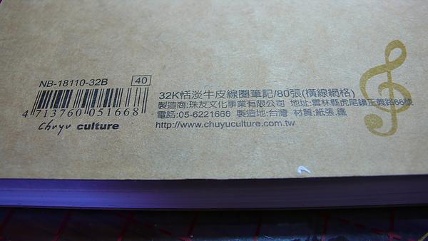 P1110427.JPG
