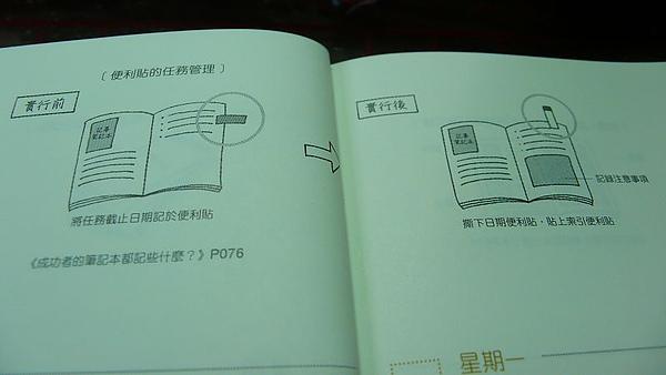 P1110928.jpg