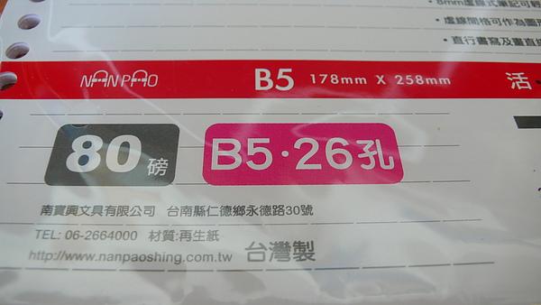 P1110161.JPG